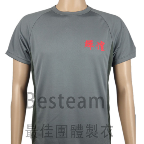 絲印快乾T恤,T恤的印圖