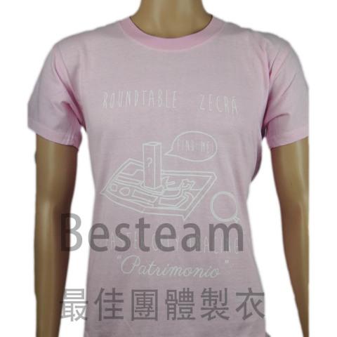 經濟款絲印T恤,T恤正面