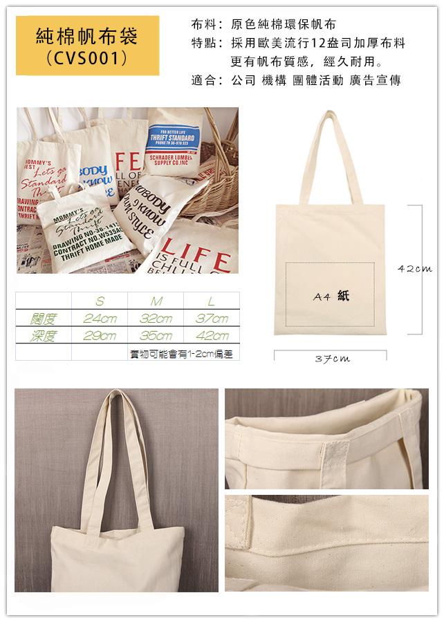 環保布袋,又稱為recycle bag經久耐用,又環保