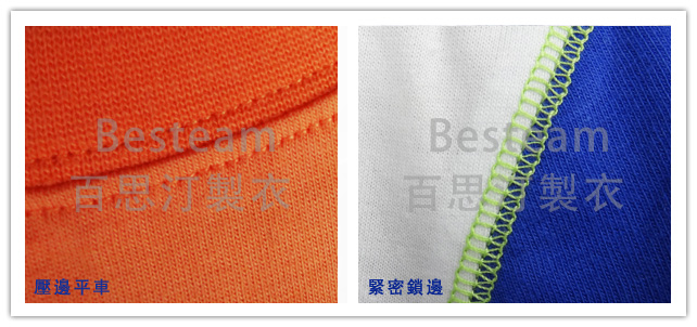 garment3