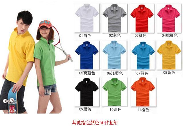 polo-shirt-s2600-1