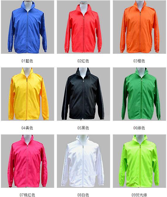 wind-jacket-j001-7