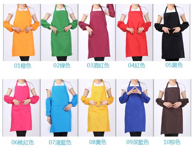 Apron005 成人圍裙可選顏色