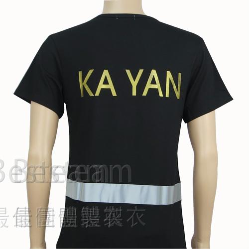 訂製款單色絲印 加反光條 T恤反面