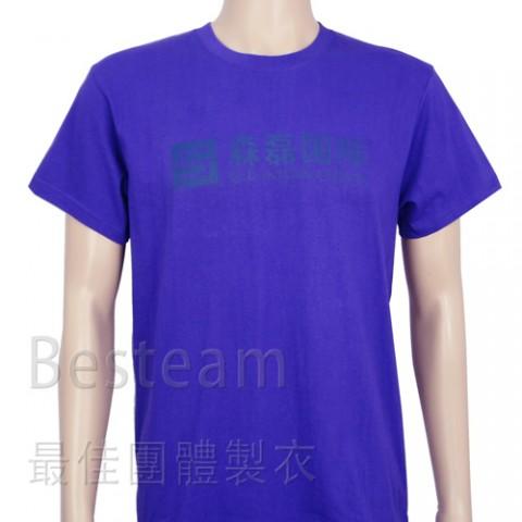經濟款彩色絲印T恤正面