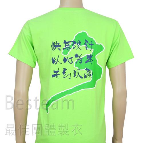 經濟款彩色絲印T恤背面