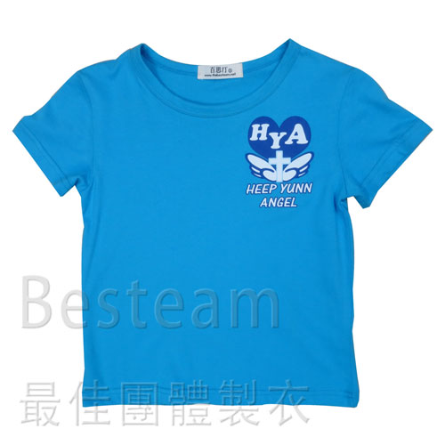 彩色燙印 童裝淨色T恤