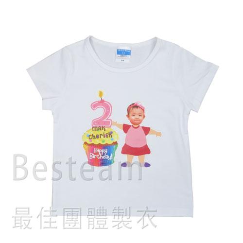 彩色燙印 BB生日T恤