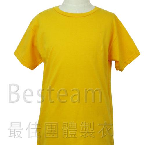 淨色童裝T恤