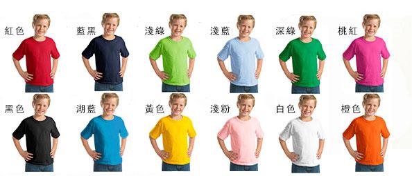 童裝 KG7600可選顏色