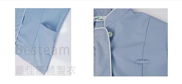 Nurse Clothing護士服
