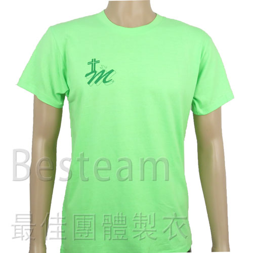 彩色絲印 經濟款T恤正面