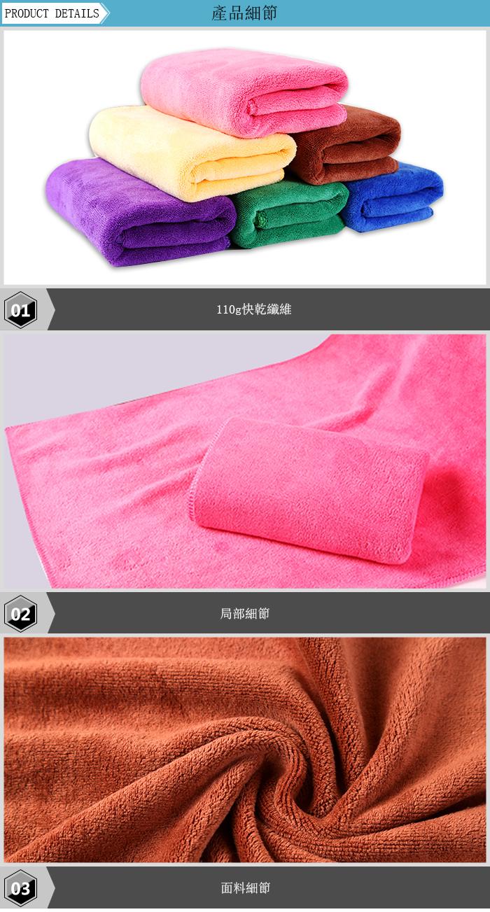 毛巾TW5000詳情頁_01