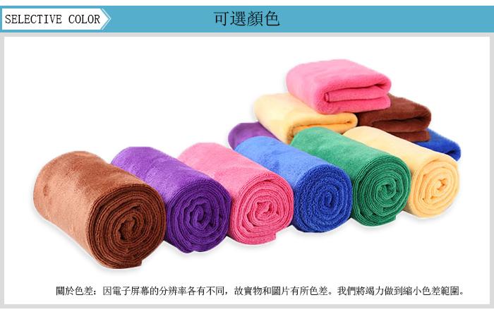 毛巾TW5000詳情頁_02